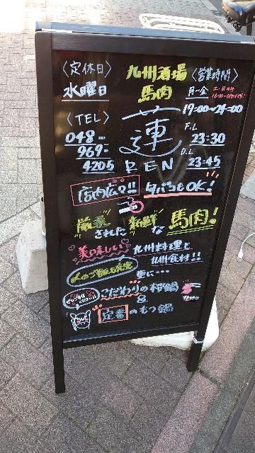 f:id:kiha-gojusan-hyakusan:20201227012135j:image