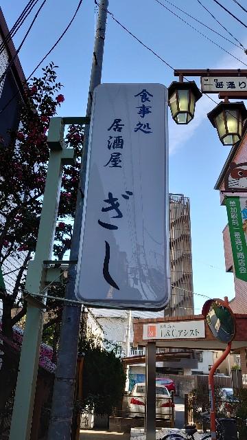 f:id:kiha-gojusan-hyakusan:20201227012242j:image