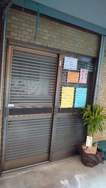 f:id:kiha-gojusan-hyakusan:20201227012302j:image