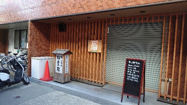 f:id:kiha-gojusan-hyakusan:20201227012355j:image