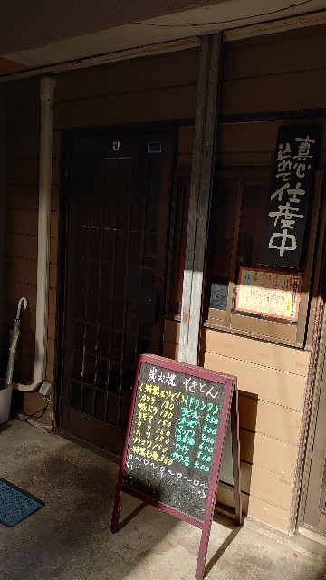 f:id:kiha-gojusan-hyakusan:20201227012413j:image