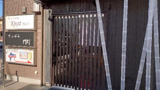 f:id:kiha-gojusan-hyakusan:20201227012433j:image