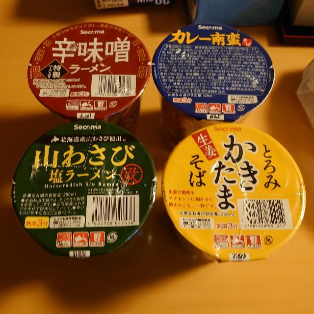 f:id:kiha-gojusan-hyakusan:20201227033403j:image