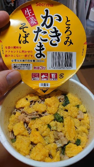 f:id:kiha-gojusan-hyakusan:20201227033412j:image