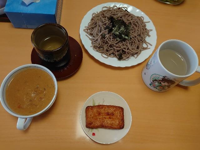 f:id:kiha-gojusan-hyakusan:20201227220815j:image