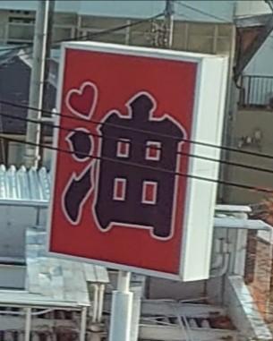 f:id:kiha-gojusan-hyakusan:20201229124019j:image