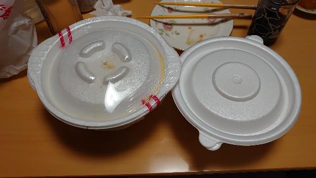 f:id:kiha-gojusan-hyakusan:20201230031717j:image