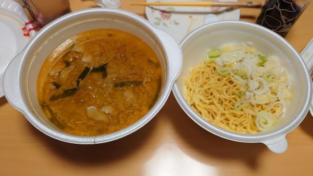 f:id:kiha-gojusan-hyakusan:20201230031729j:image