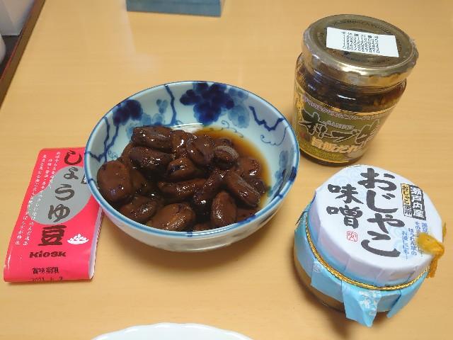 f:id:kiha-gojusan-hyakusan:20201230194205j:image