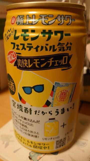 f:id:kiha-gojusan-hyakusan:20201231015003j:image