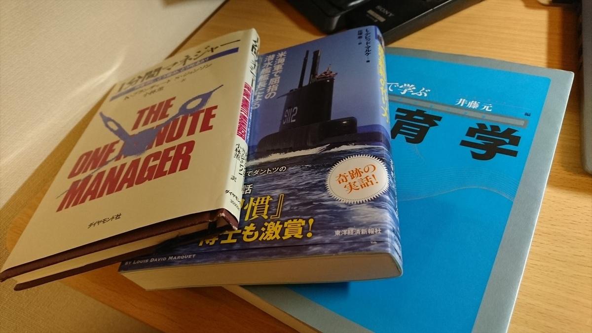 f:id:kiha-gojusan-hyakusan:20201231144319j:plain
