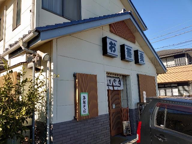 f:id:kiha-gojusan-hyakusan:20201231174641j:image