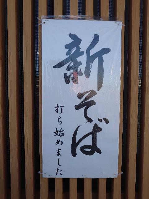 f:id:kiha-gojusan-hyakusan:20201231175359j:image