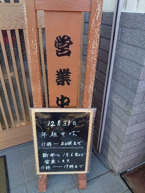 f:id:kiha-gojusan-hyakusan:20201231175425j:image