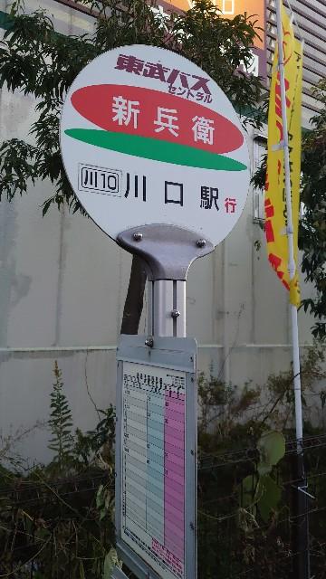f:id:kiha-gojusan-hyakusan:20201231180315j:image
