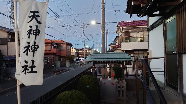 f:id:kiha-gojusan-hyakusan:20201231180417j:image