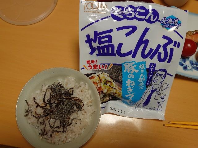 f:id:kiha-gojusan-hyakusan:20201231213845j:image