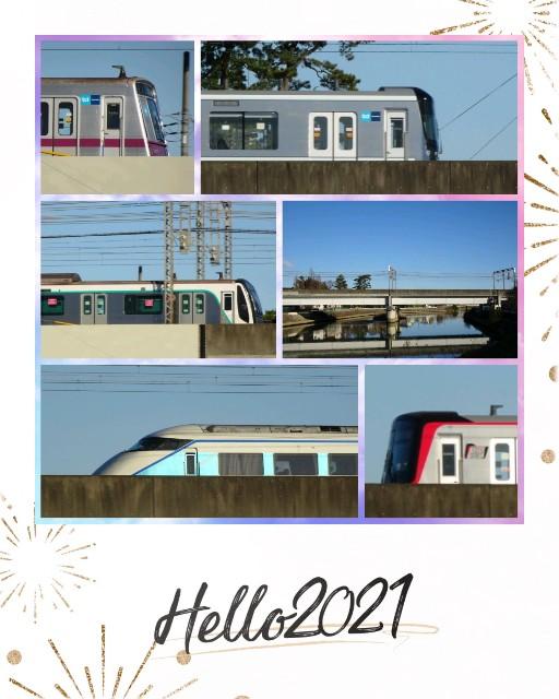 f:id:kiha-gojusan-hyakusan:20210102020639j:image