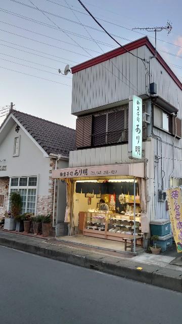 f:id:kiha-gojusan-hyakusan:20210102204145j:image