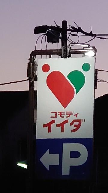 f:id:kiha-gojusan-hyakusan:20210102204202j:image