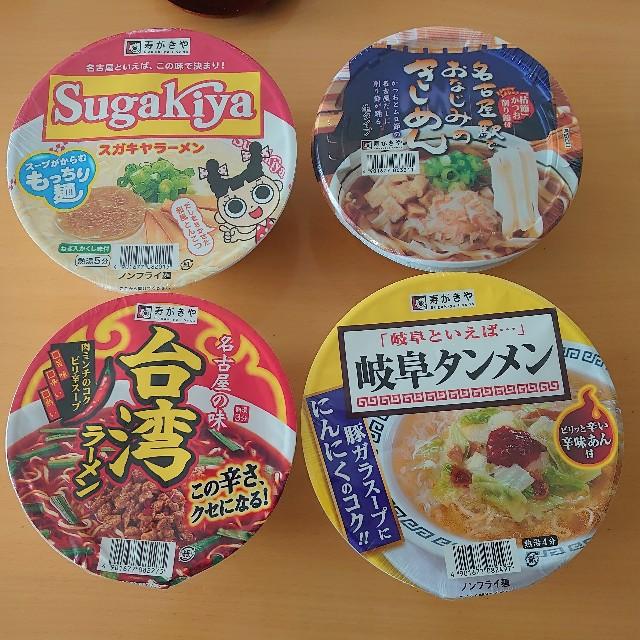 f:id:kiha-gojusan-hyakusan:20210102204351j:image