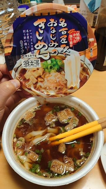 f:id:kiha-gojusan-hyakusan:20210102205338j:image