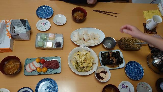 f:id:kiha-gojusan-hyakusan:20210103201906j:image