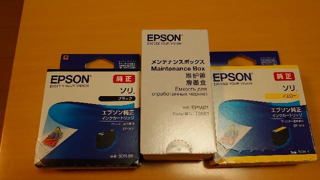 f:id:kiha-gojusan-hyakusan:20210107195413j:image