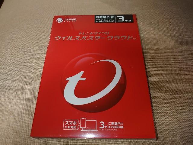 f:id:kiha-gojusan-hyakusan:20210107233811j:image