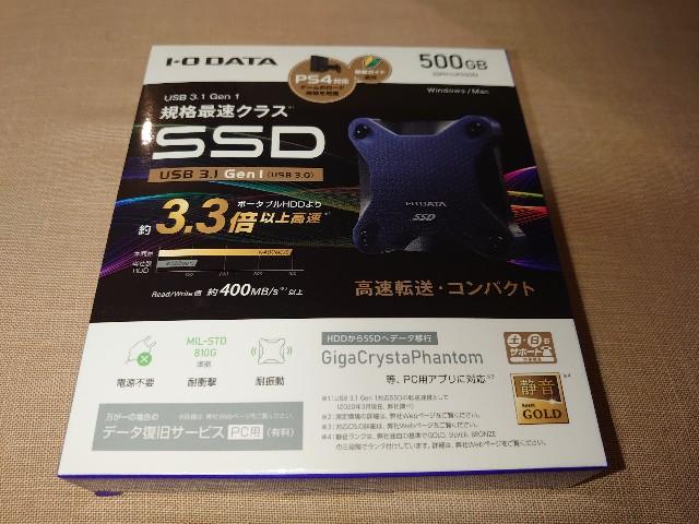 f:id:kiha-gojusan-hyakusan:20210107233956j:image