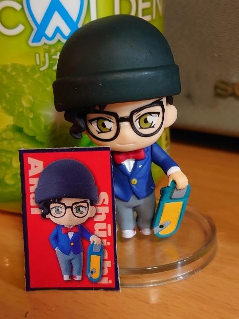 f:id:kiha-gojusan-hyakusan:20210107234516j:image