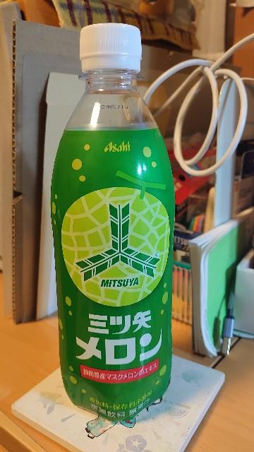 f:id:kiha-gojusan-hyakusan:20210110002630j:image