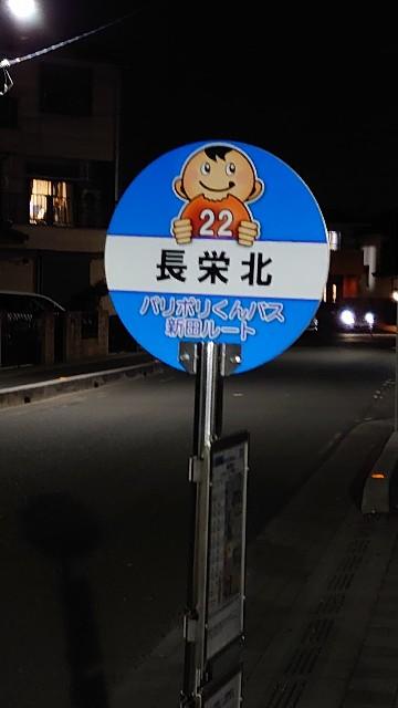 f:id:kiha-gojusan-hyakusan:20210110005055j:image