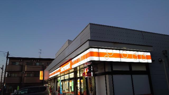 f:id:kiha-gojusan-hyakusan:20210111013756j:image