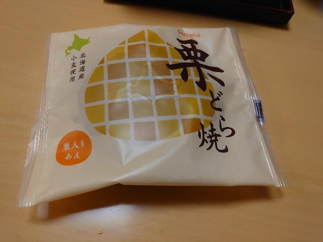 f:id:kiha-gojusan-hyakusan:20210111024304j:image