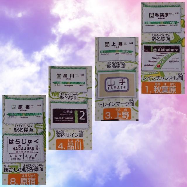 f:id:kiha-gojusan-hyakusan:20210111032939j:image