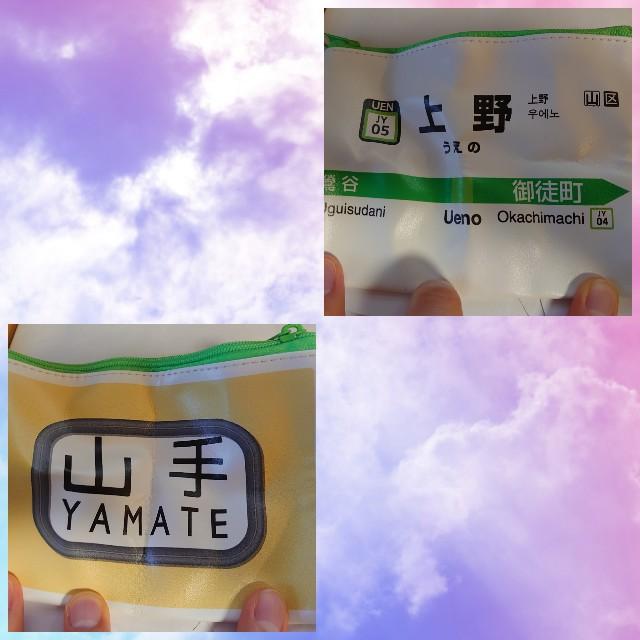 f:id:kiha-gojusan-hyakusan:20210111032948j:image