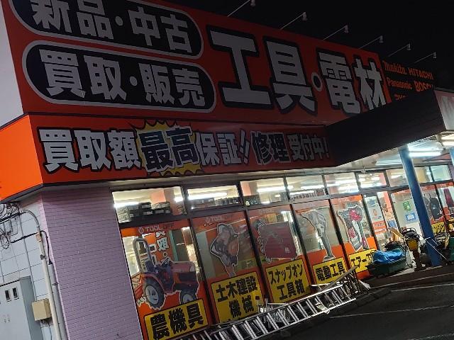 f:id:kiha-gojusan-hyakusan:20210111043255j:image