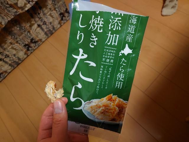 f:id:kiha-gojusan-hyakusan:20210111043527j:image