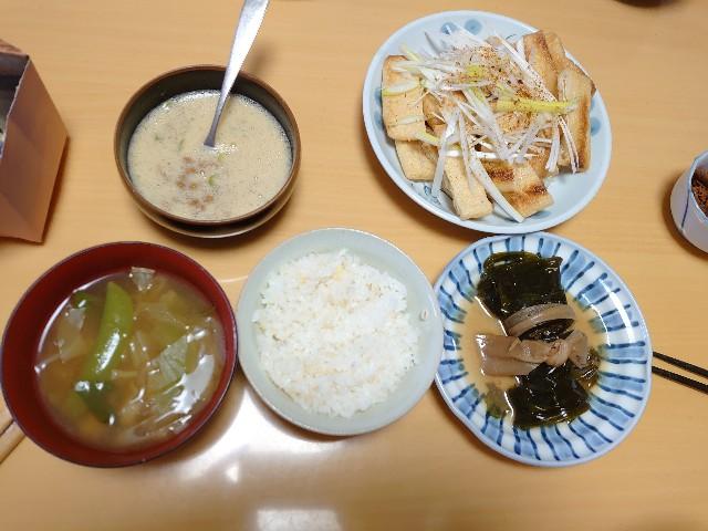 f:id:kiha-gojusan-hyakusan:20210111203439j:image