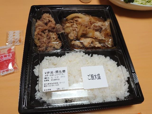 f:id:kiha-gojusan-hyakusan:20210111203613j:image