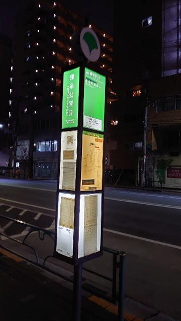 f:id:kiha-gojusan-hyakusan:20210112221916j:image