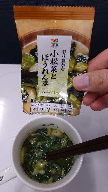 f:id:kiha-gojusan-hyakusan:20210114003908j:image
