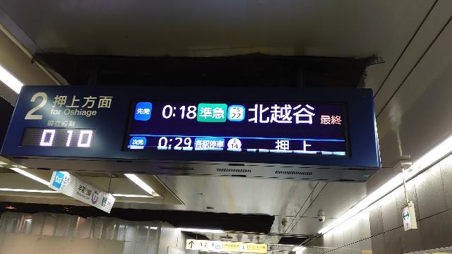 f:id:kiha-gojusan-hyakusan:20210114004020j:image
