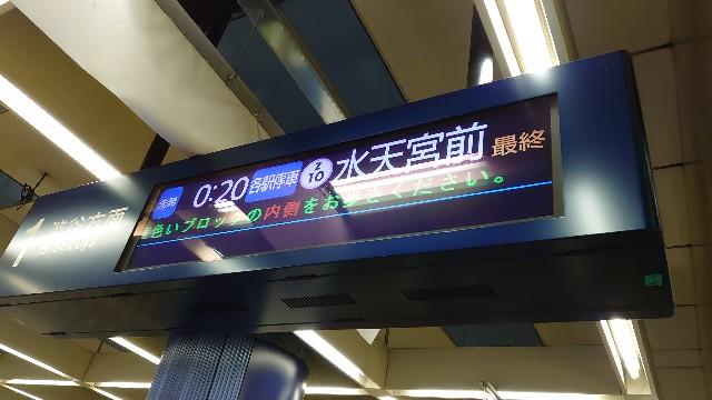 f:id:kiha-gojusan-hyakusan:20210114004051j:image