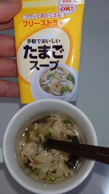 f:id:kiha-gojusan-hyakusan:20210115022210j:image