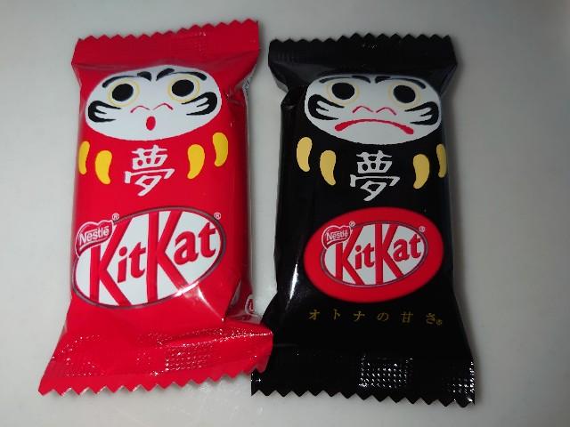 f:id:kiha-gojusan-hyakusan:20210115022901j:image