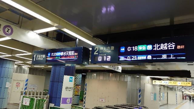f:id:kiha-gojusan-hyakusan:20210115023312j:image