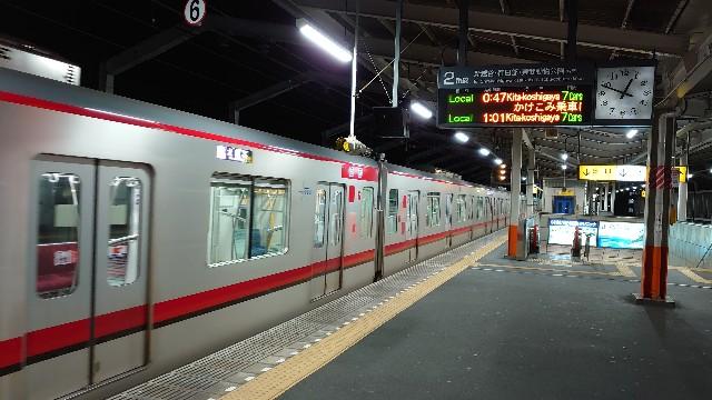 f:id:kiha-gojusan-hyakusan:20210115023324j:image