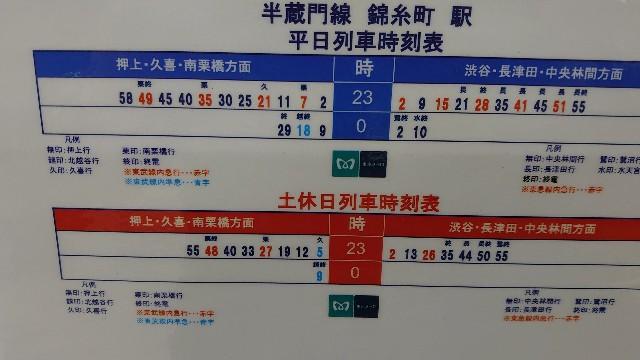 f:id:kiha-gojusan-hyakusan:20210115023349j:image